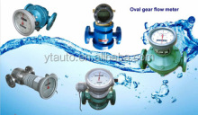 cheap electronic LC series oval gear bitumen flow meter/diesel fuel flowmeter