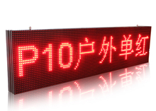 p10 red outdoor led display/screen/signboard programmable led running text display