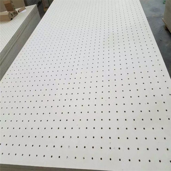 colorful perforated aluminum panels