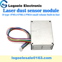 Laser dust sensor module PM1.0 PM2.5 PM10 Can be connected to the computer built-in fan, D type small volume
