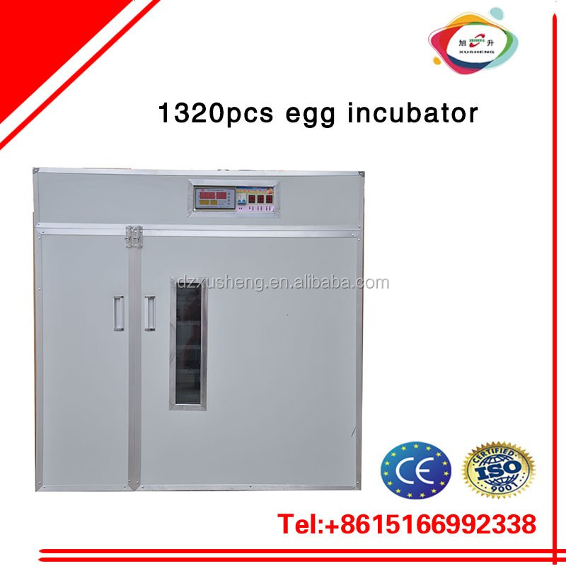 top high quality cheap price 1320 reptile chicken emu egg incubator for sale