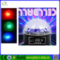 6*3W rgb Magic Jelly Beam LED DJ Disco Party Effect ball Light