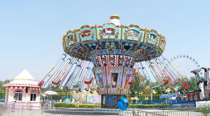 SBL Whirlwind Chairs luna park equipment