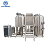 200L combined 2 vessles beer brewhouse for beer brewing equipment with best quality