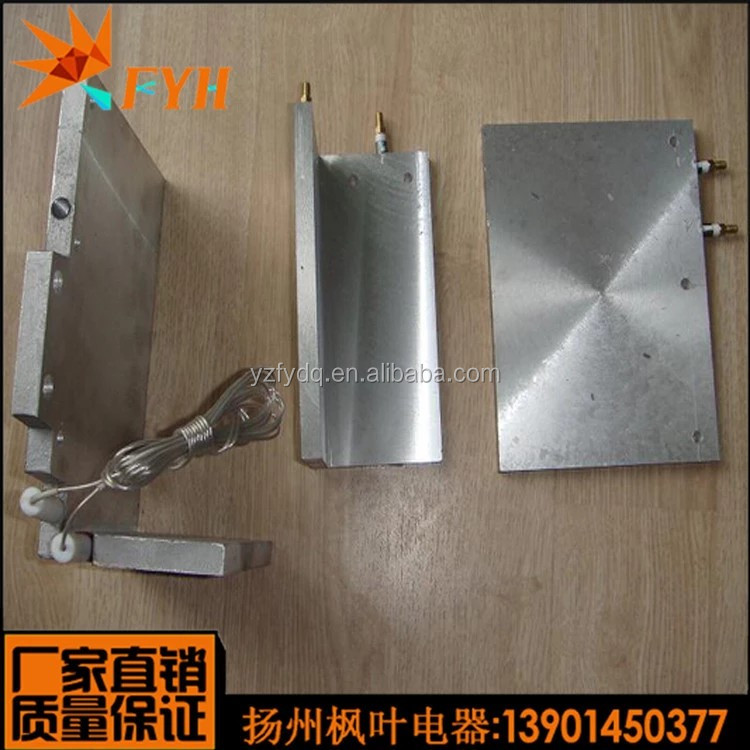 Cast aluminium heating plate,electirc cast aluminium band heater.Customized.