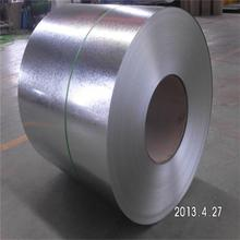free samples ! galvanized steel coil and sheet from china dealer with low price