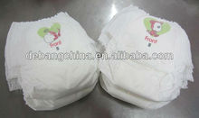 CBME Breathable disposable Colorful cat baby pocket diapers