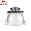 /product-detail/oem-odm-supplier-ac-100-277v-pc-aluminum-body-ip44-150w-200w-pc-cover-high-bay-led-light-60787092018.html