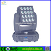New product 16*12w rgbw 4in1 led matrix dmx512 moving head light