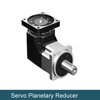 Servo Motor Gear Reducer Of Speed View Gear Motor Actuator Reducer V T V Product Details From