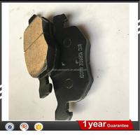 china factory produce car free brake pad