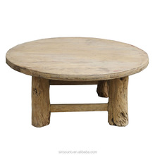 Asian Chinese antique reproduction bleached elm timber furniture coffee tables wholesale