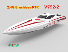 Volantex Blade rc speed boat 2.4G High speed Brushless rc boat RTR (66cm) V792-2 rc ships