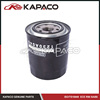 1230A045Hot sale oil filter manufacturers china for HYUNDAI GALLOPER I 1991/08-1998/07