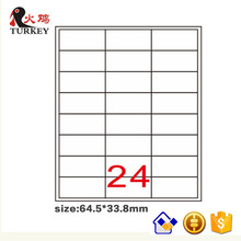 2016 hot sell Plain A4 Self Adhesive Label Amazon FBA 24-up labels (50sheets) 64.5 x 33.8mm