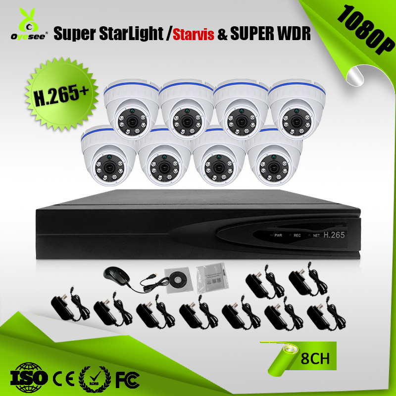 8 channel 2mp surveillance security cctv camera system h.265+ sony WDR starlight ip camera system from cctv manufacturer