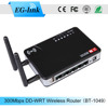 12V high power supply 300mbps 2t2r wireless openwrt router