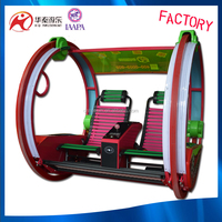 Kids and adults amusement rides electric swing cars funny happy swing car with CE