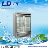 bottom mounted double glass door display fridge 1250l upright showcase fridge CE approved