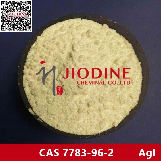 Bottom Price High Quality Silver iodide 7783-96-2 Fast Delivery Stock On Sales !!!