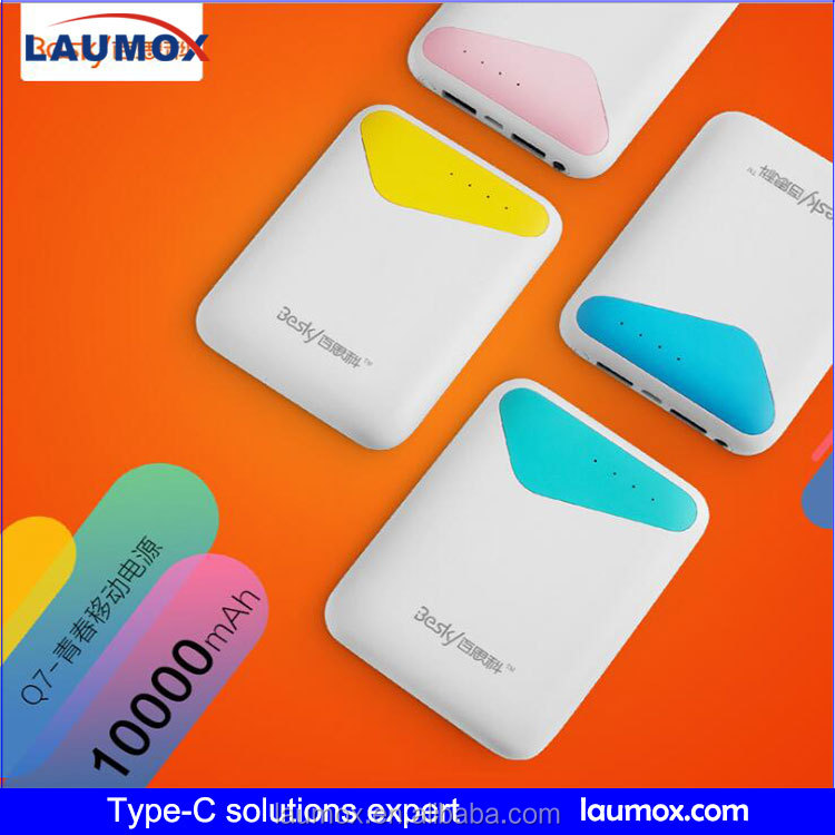 Newest fashional design of varieties of colors mobile charger 10000mAh with power bank quick charging and LED lighting