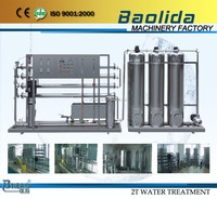ro drinking water filtration technology in Wenzhou China