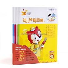 Wholesale prices supplier top hard cover full color book printing