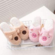 New Arrival Cute Pig Home Floor Soft Stripe Slippers Female Comfortable Cotton-padded Warm Slippers Shoes Free Shipping