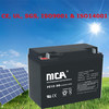 Relaible Quality MCA Toyama Battery Manufacture Vrla Battery Price Vrla Battery 12V50Ah