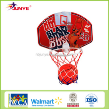 Ningbo Junye Mini plastic basketball
