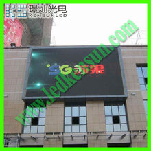 signs-LED display double sided LED display TV