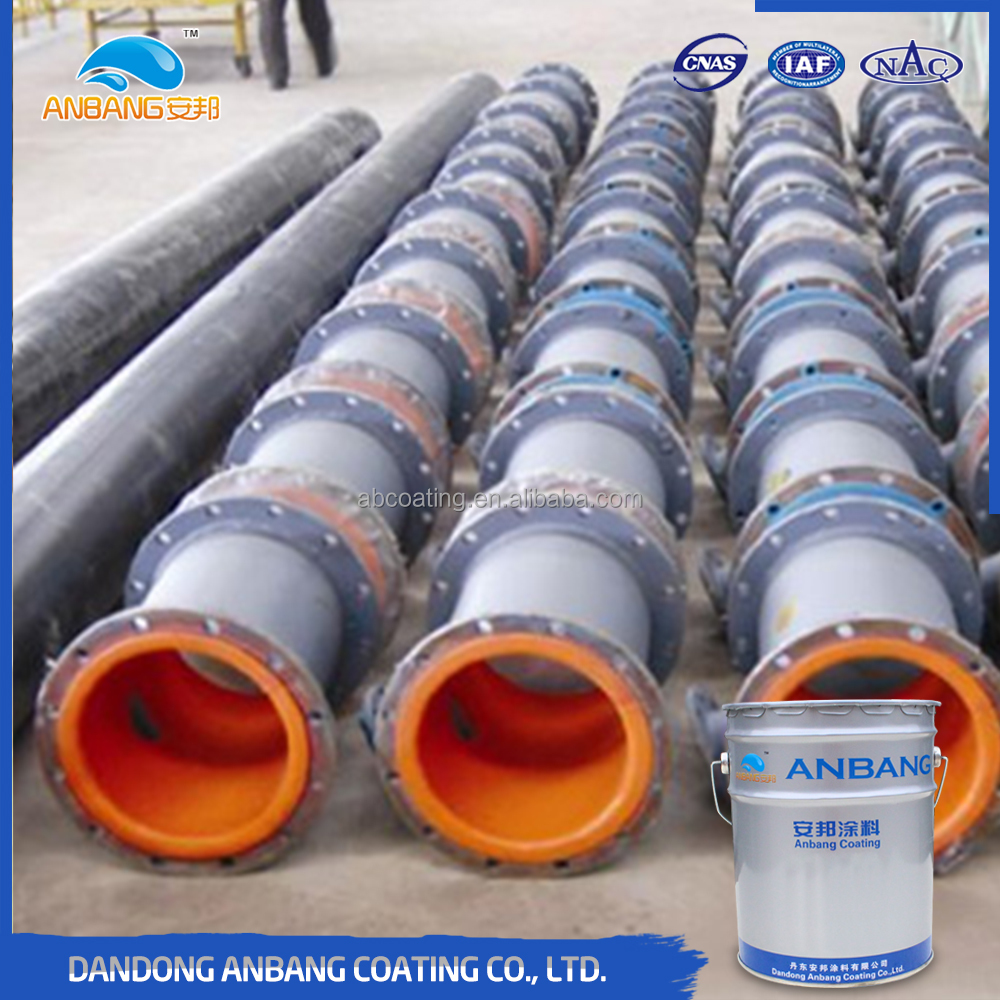 AB371 oil tank anticorrosion special coatings high build epoxy finish