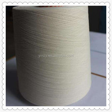 China suppliers Wholesale 100 Polyester spun yarns 30/1for weaving China