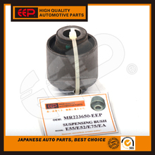 Auto Parts Suspension Bushings Price for MITSUBISHI GALANT E55 E52 MR223650