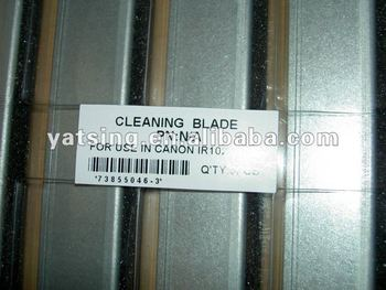 WIPER BLADE FOR USE IN IR1022/1023 compatible high quality