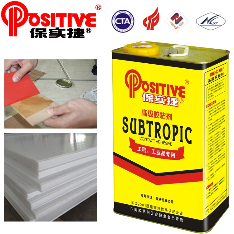 5 liter neoprene contact adhesive glue