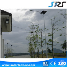 New products hot sale solar street light with battery