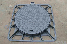 custom square composite fiberglass frp smc manhole cover