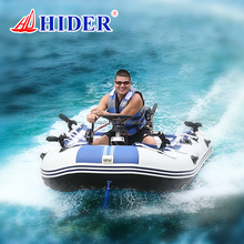 Hider trawler fishing boat air boat for sale