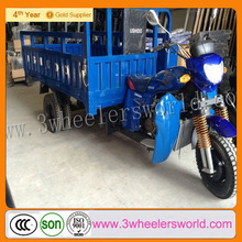 Chongqing Manufactor High Quality 200cc Cheap New 3 Wheeled Motorcycle for Sale