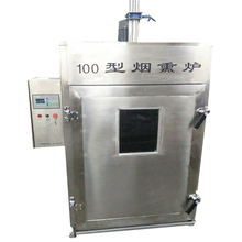 Hot sale universal meat smoker meat smoke oven for sale