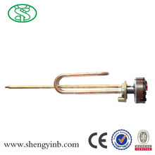 low voltage heating element