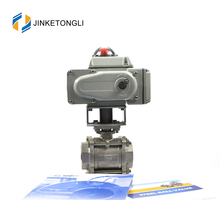 JKTLEB120 electrically actuated cast steel galvanized ball valve