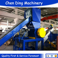 the best selling pp waste plastic recycling machine