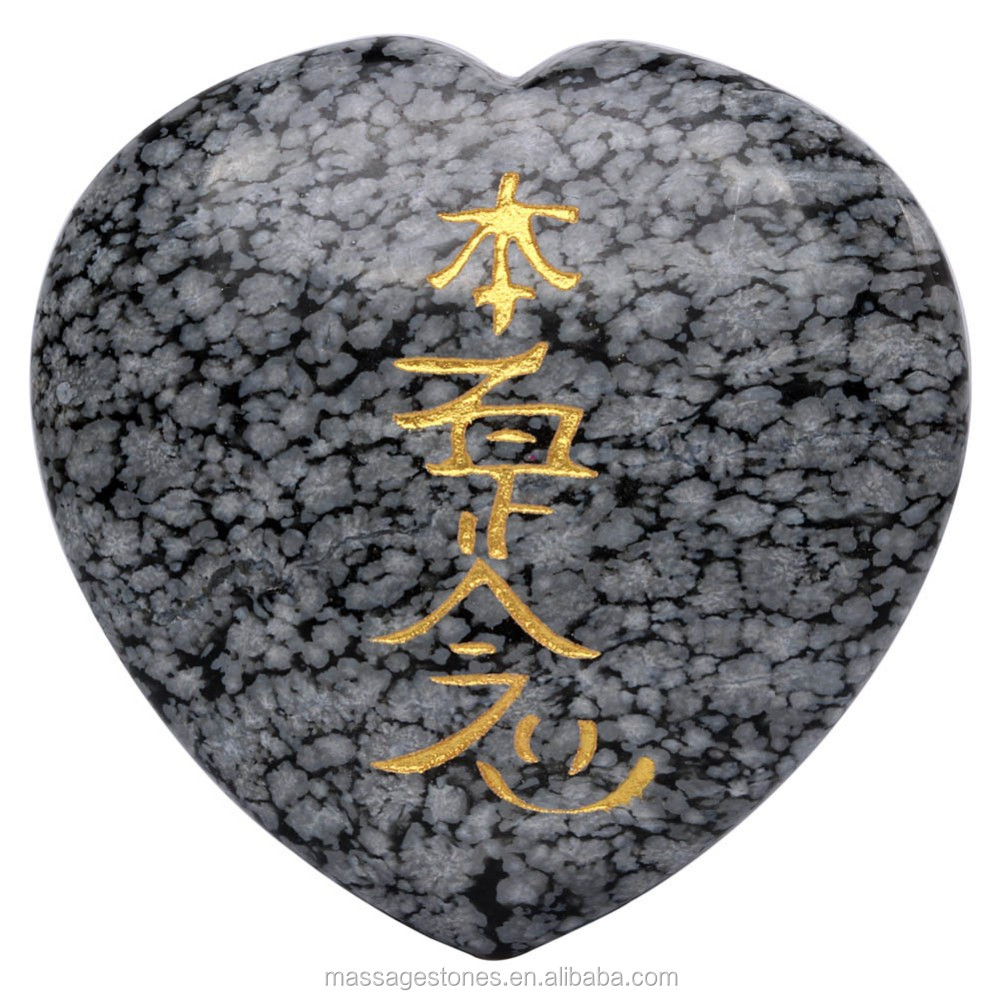 Puffy Heart shaped Snowflake stone with Usui Reiki Symbol