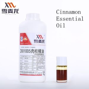 Factory Direct 100%Natural Supercritical CO2 Food Grade Free Samples Cassia Essential Oil/ Cinnamon Oil/Cassia Extract