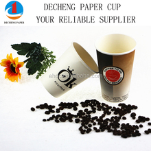 Take away 10OZ paper espresso cup for drink