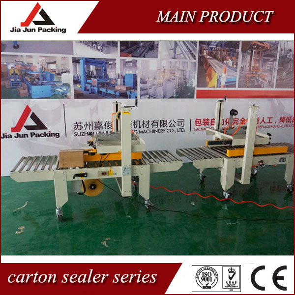 good quality automatic carton box sealer