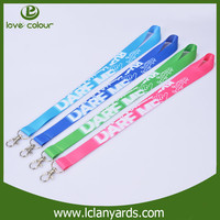 Make your own logo polyester lanyards with heat transfer printing