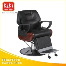 Commercial Furniture. Barber Chairs. Hairdressing Chair. Professional Salon Furniture